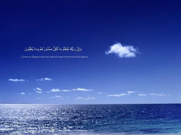Ctihodná Chadídža (mír budiž s ní) První věřící a pomocník v Islámu, a Matka věřících (Ummul Mominín)