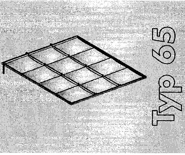 Velkoplošné rovné stropní baldachýnové zatemnění