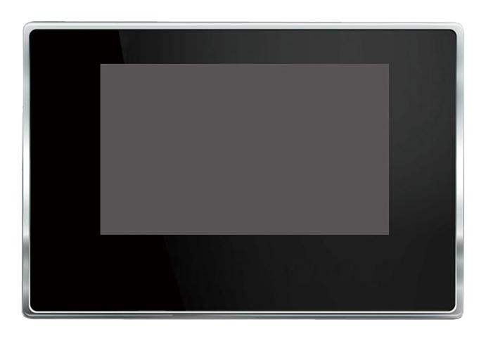 videotelefon monitor