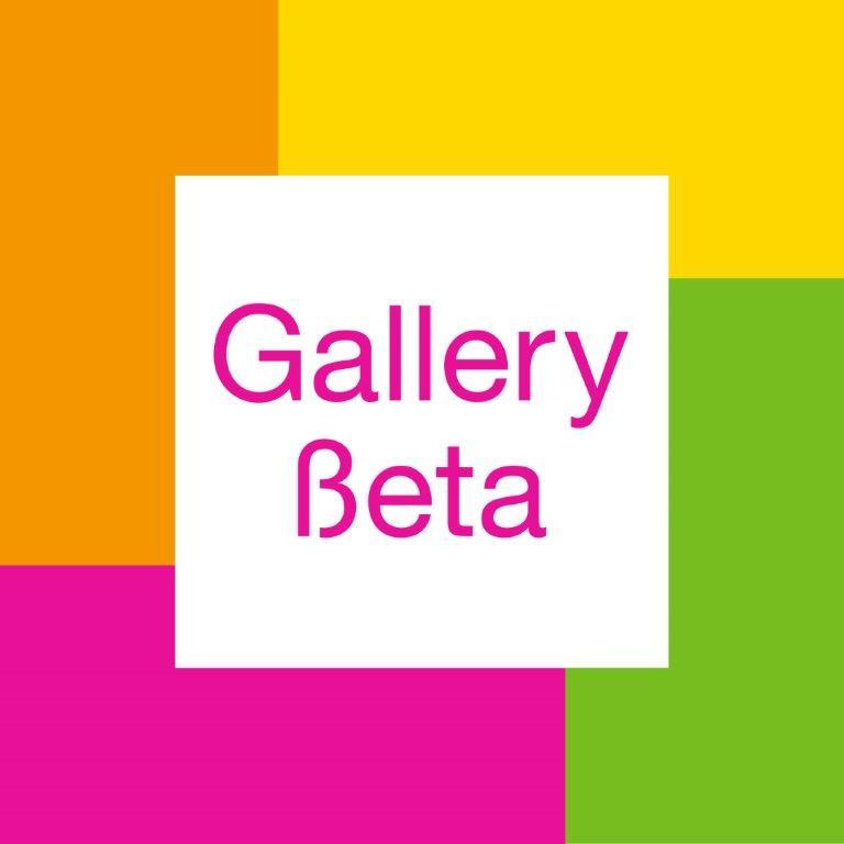 gallery beta