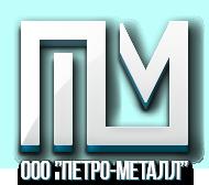 Петро-Металл