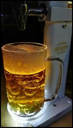 pípa a pivo