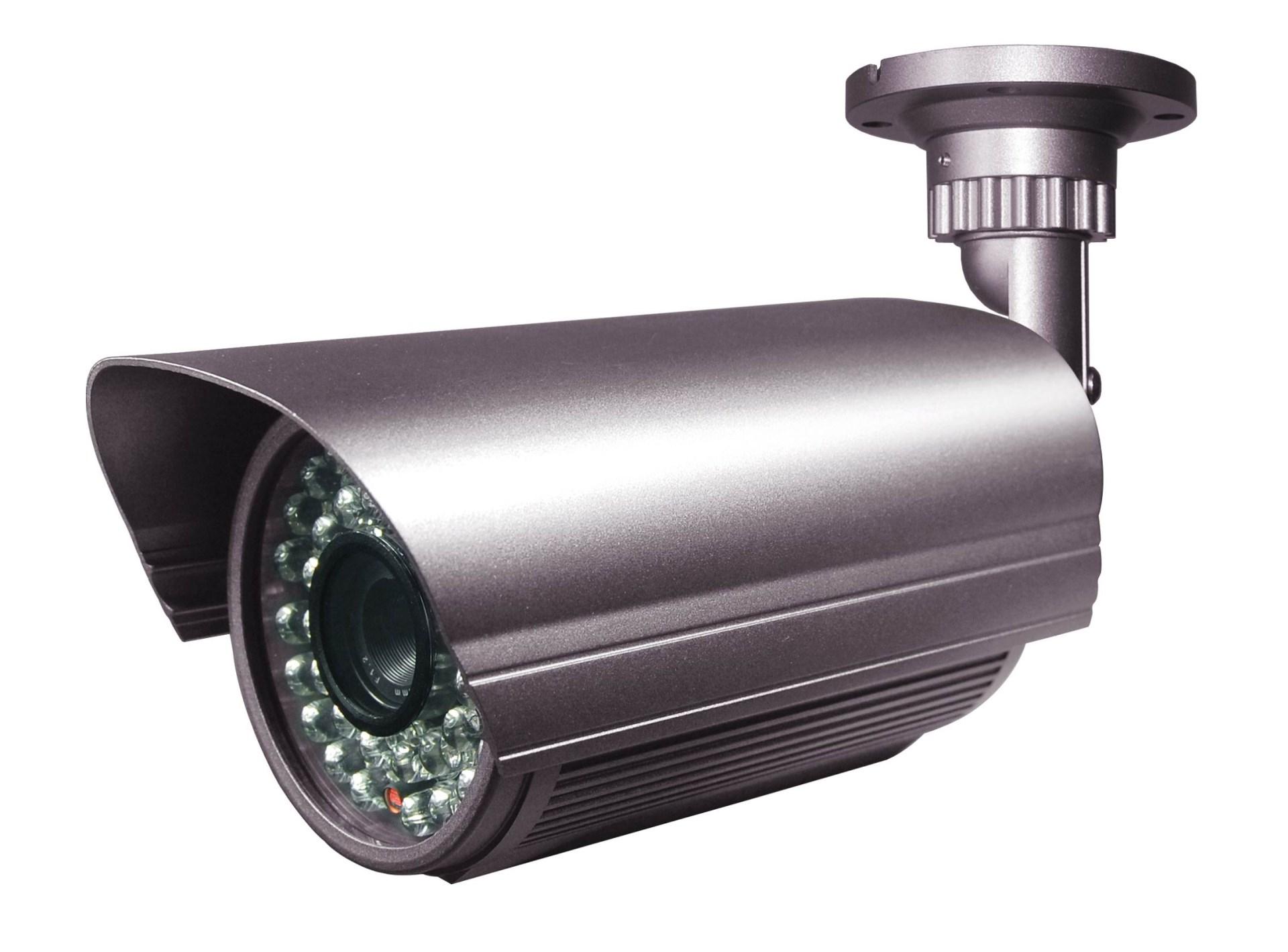 Kamerové systémy CCTV
